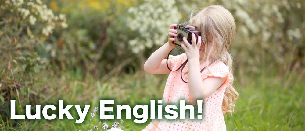 Lucky English!